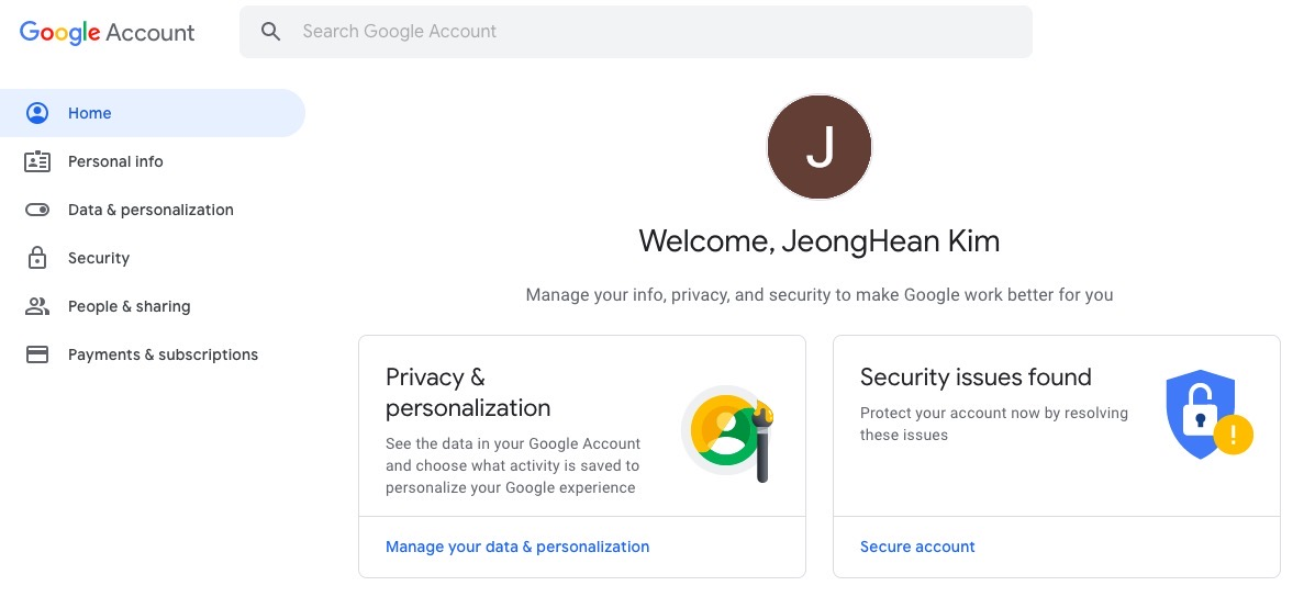 Google Account 페이지