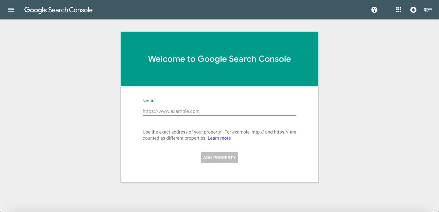google search console start