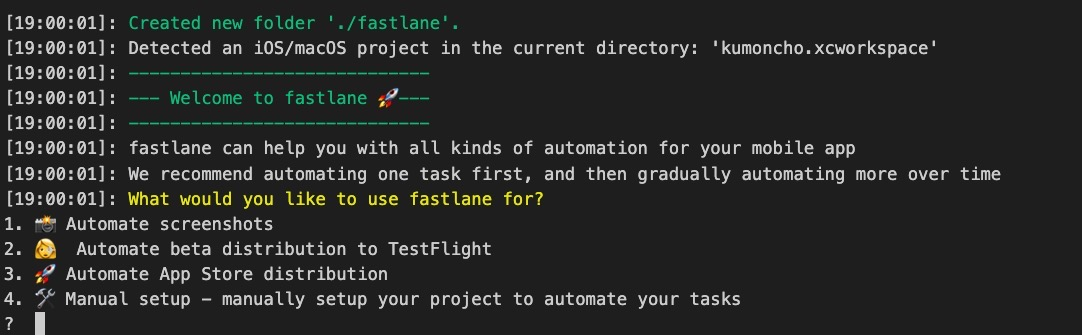 deploy automatically React Native app via Fastlane - iOS initialization
